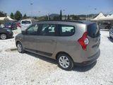Dacia Lodgy 1. 5 dCi 110 CP
