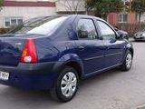 Dacia Logan 2006, fotografie 4