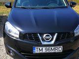Vând Nissan Qashqai
