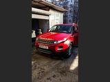 Vanzare Land Rover Range Rover Evoque